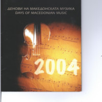 Days of Macedonian Music '04.jpg